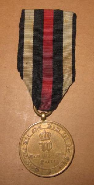 Sale ML-024, Franco Prussian War, German War Medal - Medals