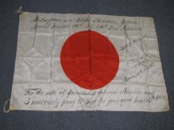 click to see jwl0009-wwii-to-occupation-japanese-silk-meatball-flag-idd-to-us-soldier