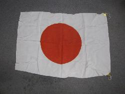 click to see sale-jwl0012-wwii-occupation-japanese-meatball-flag