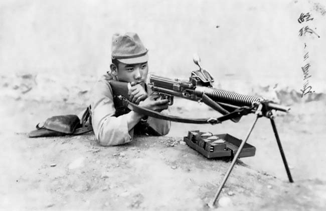 japanese type 99 machine gun for sale