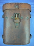 click to see sale-ms271-wwi-british-binocular-case-1917-dated