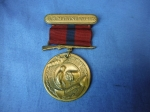 click to see sale-uwm0081-wwii-era-usmc-good-conduct-medal