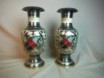 click to see uhq0001rp-modern-us-bring-back-afghanistan-vase-set