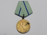 click to see sale-rwm0007jeg-wwii-russian-partisan-medal-2nd-class